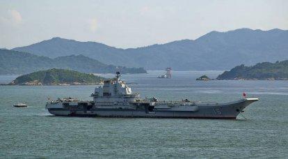 विश्व नेतृत्व के लिए चैलेंजर: पीएलए नौसेना सतह बल