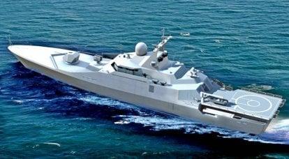 Küçük denizaltı karşıtı gemi projesi 23420. İnfografikler