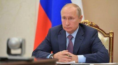 """""""Ideia fracassada"""": os Estados Unidos rejeitaram a proposta de Putin de estender o START-3 por um ano"""