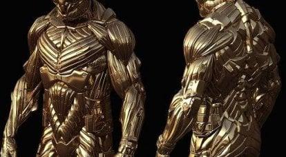 未来的盔甲