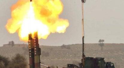 A Índia testou uma versão terrestre do míssil BrahMos de longo alcance