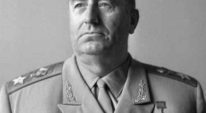 Nosso inesquecível comandante