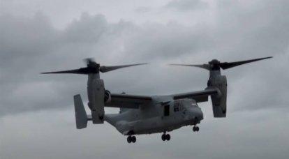 ペンタゴンは、ナイジェリアで米海軍シール特殊部隊が実施した作戦について報告した
