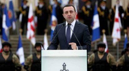 Georgischer Premierminister bei der UN-Vollversammlung: Wir werden nicht ruhen, bis wir EU- und NATO-Mitgliedschaft erhalten