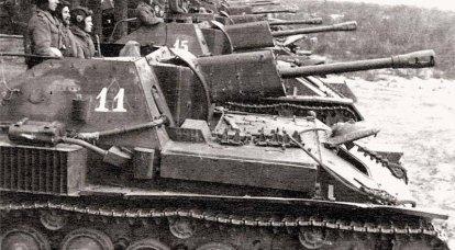 ソビエト76,2 mm自走砲マウントの対戦車機能