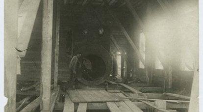 """相册""""工作中的古拉格囚犯,1936-1937"""""""