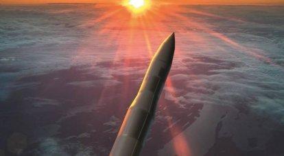 ハルマゲドンの剣は2023年に離陸します