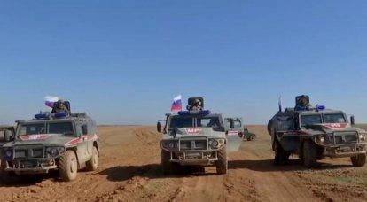 """Imagens dos veículos blindados da polícia militar da Federação Russa: ataque """"de pedra"""" a uma patrulha na Síria"""