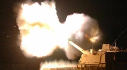 米砲弾の有望なプロジェクト