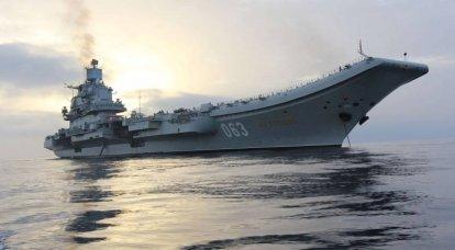 सोवियत नौसेना में विमान वाहक की भूमिका