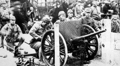 II. Dünya Savaşı'nda Japon tanksavar topları