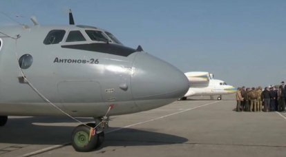 The engines of the An-26 that fell near Kharkov did not undergo major overhaul for about 30 years