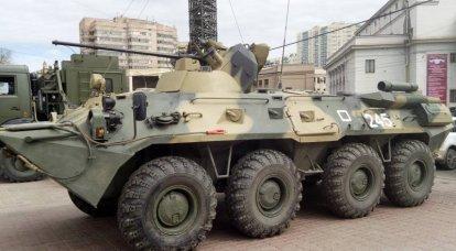 Jubilee CEC. Fotoğraflar Ekaterinburg