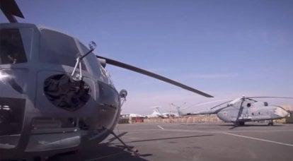 俄罗斯在国外的基地:久姆里第102基地