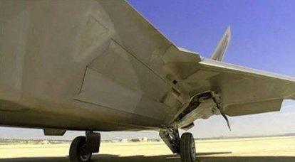 Voitures extrêmes. Avion militaire