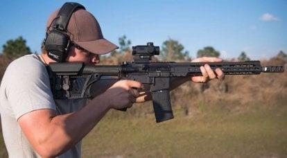 Armalight AR步枪,或一切如何开始