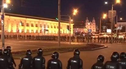 白俄罗斯内政部解释了警察对抗议者使用的服务武器