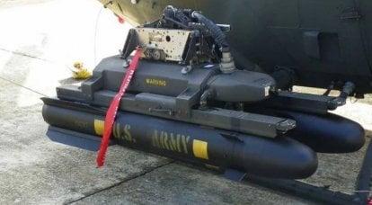 L'Iran è riuscito a ottenere un missile statunitense con lame AGM-114R9X