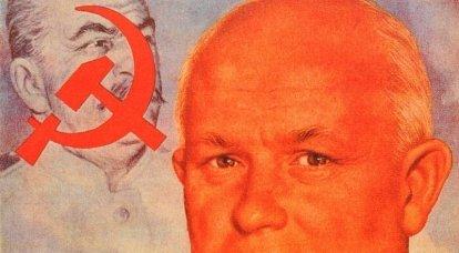 """Yoldayken yatıyor. Kruşçev'in """"gizli olmayan"""" raporunun 65. yıldönümünde"""