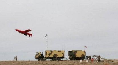 俄罗斯建立了一个新的目标综合体,以模拟无人机和直升机