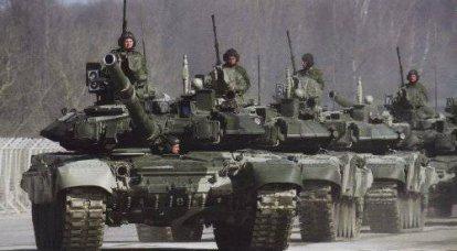 T-90: macchina aggiornata per l'esercito russo