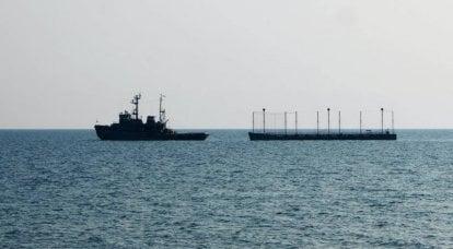 Navires ciblés. Héros invisibles des enseignements