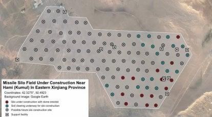 Otras 110 minas. La nueva área posicional de las fuerzas de misiles PLA