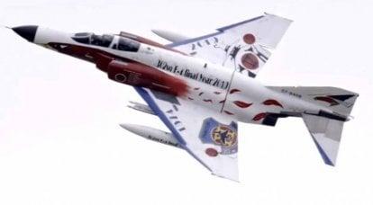 Phantom döneminin sonu: Japonya, F-4EJ avcı uçaklarının operasyonunu tamamladı