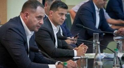 Deputado alemão: para a Ucrânia, a adesão à UE se prolongará por décadas