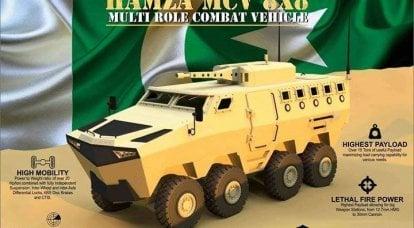装甲车HAMZA MCV(巴基斯坦)