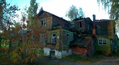 De Moscú a las afueras