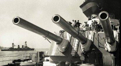 "युद्धपोत प्रकार ""मराट""। मुख्य कैलिबर का आधुनिकीकरण"
