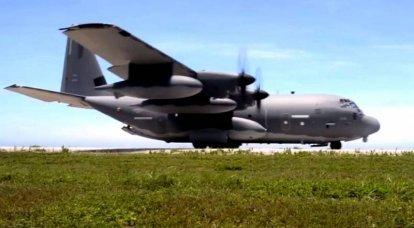 संयुक्त राज्य अमेरिका में, मिसाइलों से लैस MC-130J कमांडो II परिवहन विमान