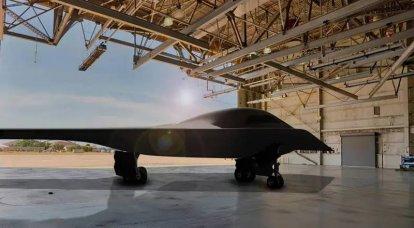 「飛行機のように見える」:米空軍はB-21レイダーの作成の進捗状況を発表しました