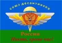 10千空挺部隊はポクロンナヤの丘で集会を開くつもりです