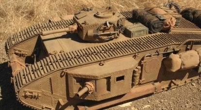 代替現実からのロシアの戦車