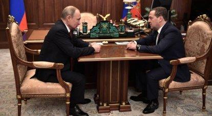 Privatização na Federação Russa. 2020-2022 anos