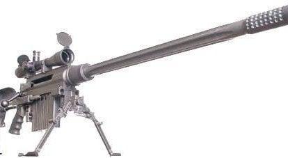 저격 소총 CheyTac의 개입 M200 구경 .408