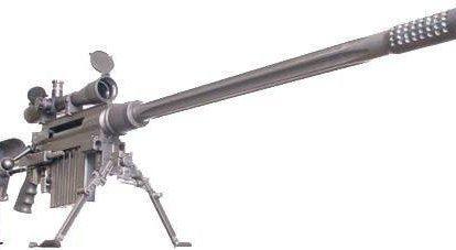 CheyTac Intervention M200 fusil de sniper. Calibre 408