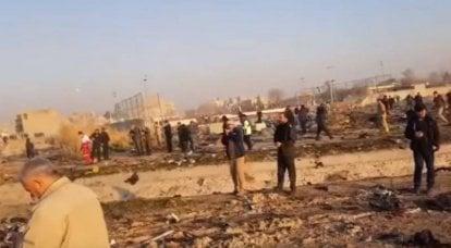 """""""Un grupo de personas extrañas"""": la investigación ucraniana acusó a los iraníes de saquear en el lugar del accidente del Boeing"""