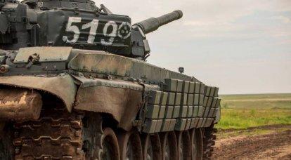 Wie erfüllt der Panzer T-72B3 die Anforderungen des Hauptpanzers der russischen Armee?