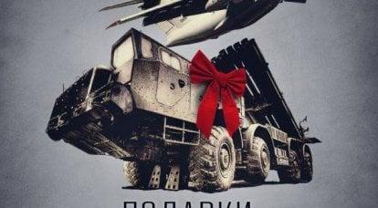 Quel type d'équipement le complexe militaro-industriel moderne a-t-il déjà offert à l'armée russe?