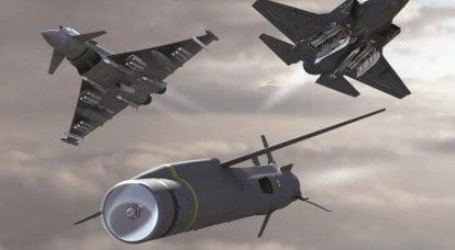 通过超越其拦截目标的能力突破防空:解决方案