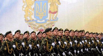 ウクライナ軍:前世紀と現在