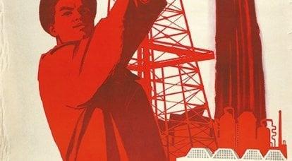 Aguja de aceite de la URSS