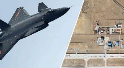 """En los Estados Unidos se anunció el análogo chino de la base aérea estadounidense """"desierto"""" """"Nellis"""""""