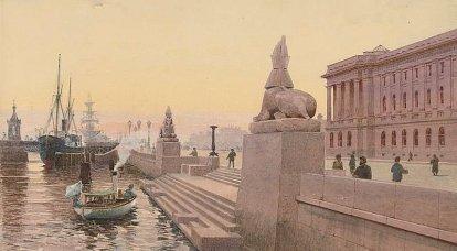 Esfinges de San Petersburgo