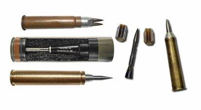 Balles de sous-calibre et canon conique en carbure de tungstène: l'avenir des armes légères?