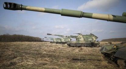 Die Einführung von ESU TK in die Artillerie der Bodentruppen