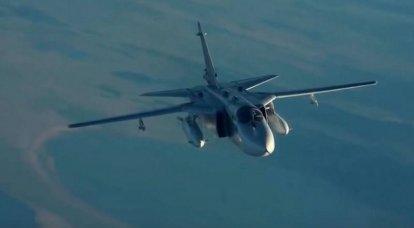 Le Su-24 VKS de la Fédération de Russie a pu éviter de toucher des missiles MANPADS au-dessus d'Idlib